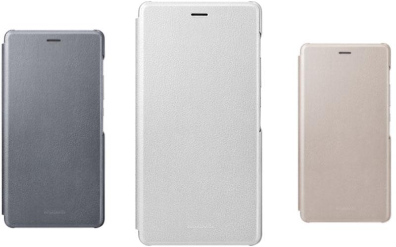 beste Huawei P9 Lite Flip Cover